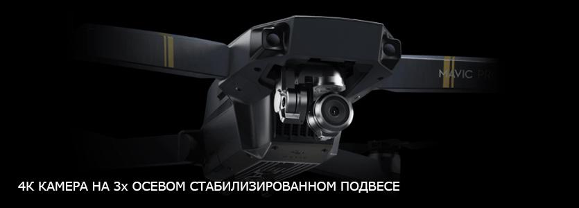 Кронштейн планшета android (андроид) mavic как закрепить купить glasses на ебей в новошахтинск