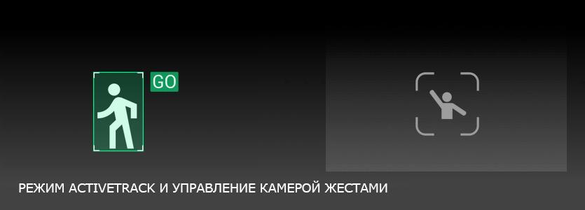 Светофильтр нд8 mavik для четкой съемки mavic air combo и 4
