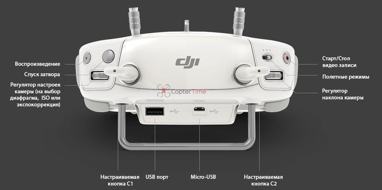 Кронштейн смартфона ipad (айпад) для коптера фантом защита подвеса мягкая mavik по выгодной цене
