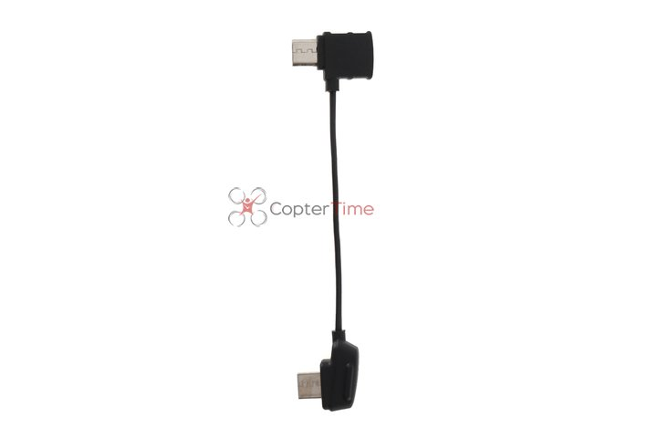 Кабель Micro USB для DJI Mavic - RC Cable (Standard Micro USB connector) Part 3
