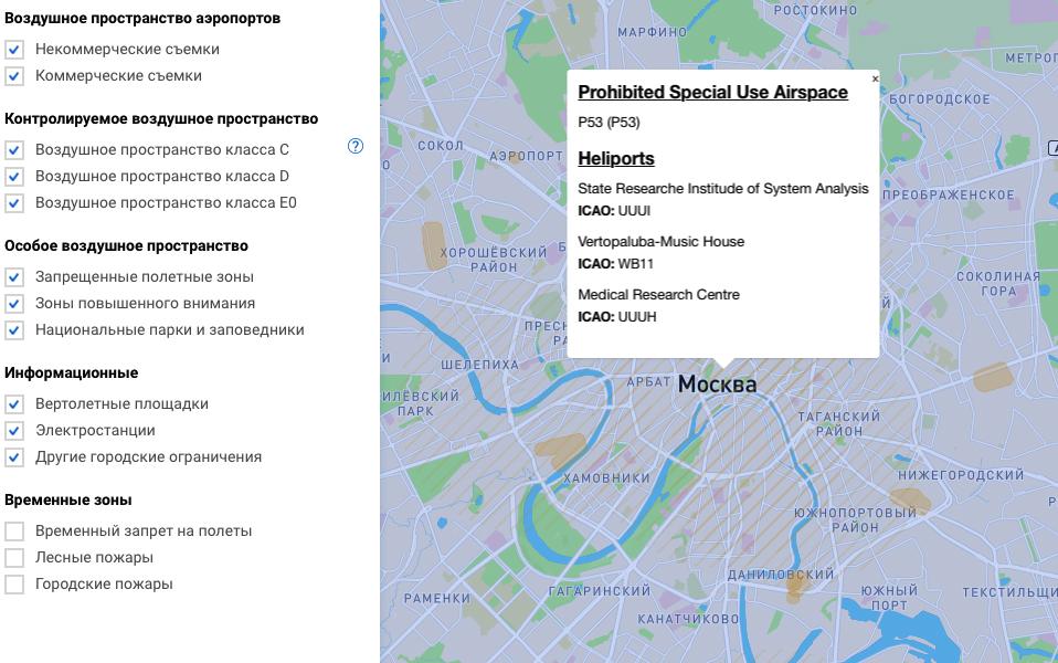 Можно ли летать на квадрокоптере в россии