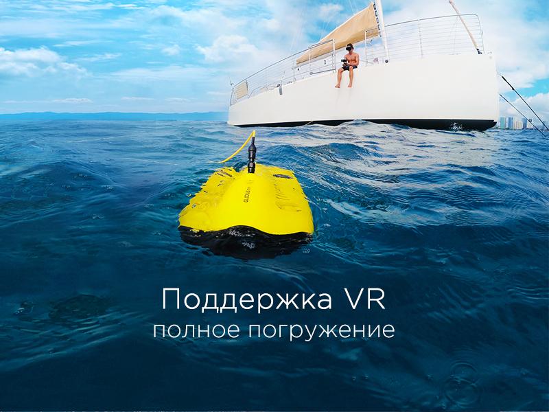 Gladius Mini-поддержка VR