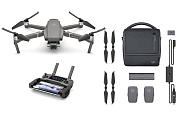 Комплект DJI Mavic 2 Pro + набор Fly More Combo (Enterprise kit)